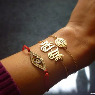 24k Gold Plated Curly Monogram Bracelet  -                          How it looks in reality - Thumbnail - 0
