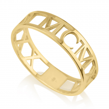 Roman Numeral Ring in Gold Plating