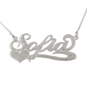 Sterling Silver Brushed Carrie Name with Underline & Heart