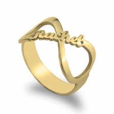 Personalised Infinity Name Ring in Gold Plating