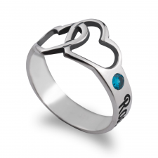 Two Cut Out Hearts Ring with Engraved Hearts