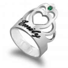Personalised Engraved Crown Ring