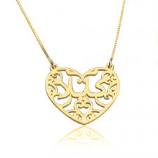 Arabic Heart Name Necklace  in Gold Plating