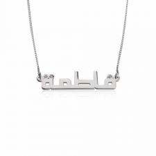 Arabic Name Necklace with Cubic Zirconia