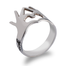 Ring With Hands And Heart