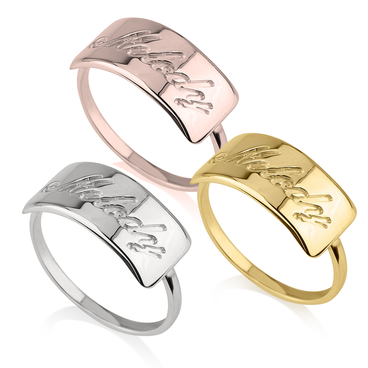 Engraved Bar Name Ring