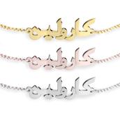 Bracelet Caractères Arabe