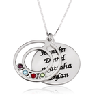 Engraved Name and Birthstone Mothers Necklace - Thumb
