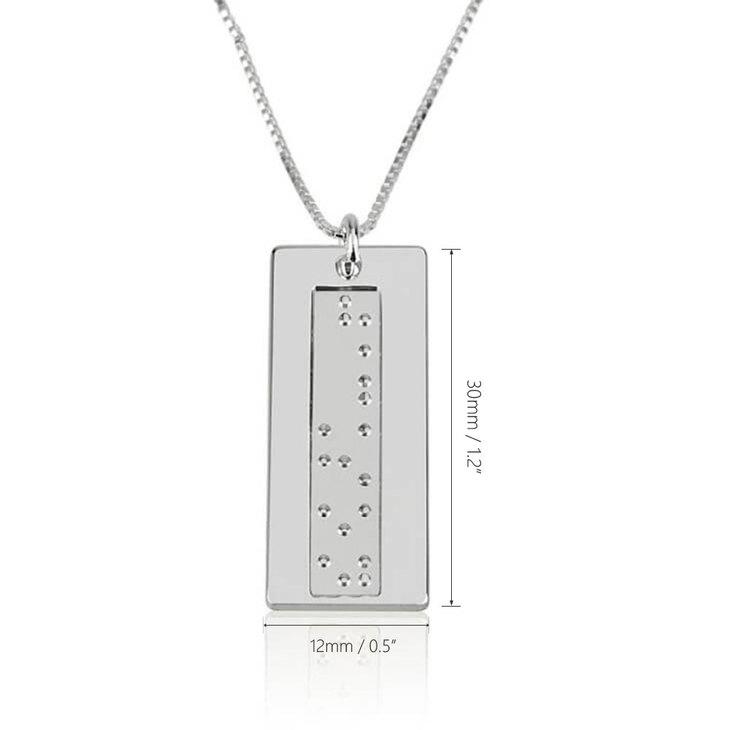Vertical Braille Necklace - Information
