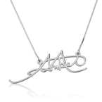 Signature Necklace - Thumb