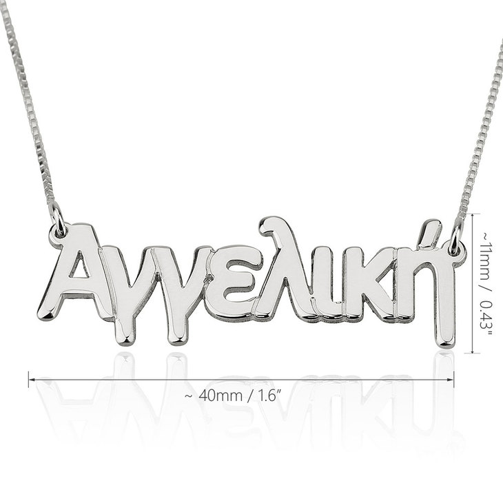 Greek Name Necklace - Information