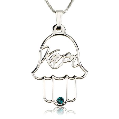 Personalized Hamsa Necklace with Swarovski