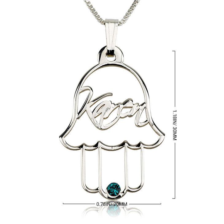 Personalized Hamsa Necklace with Swarovski - Information