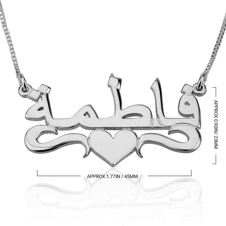 Collar Árabe con Corazón Centrado - Information