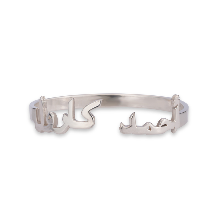 Arabic Bangle  - Picture 2