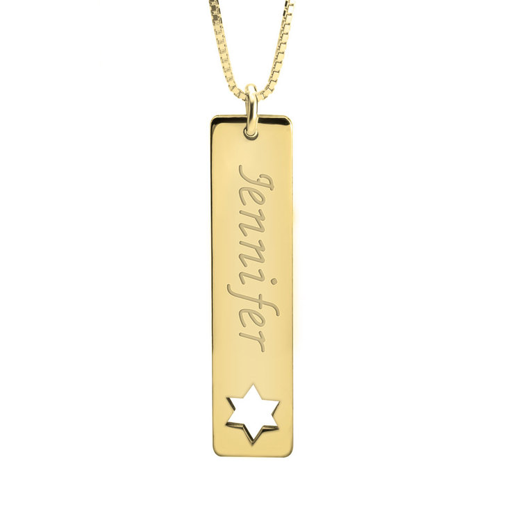 Vertical Name Bar Necklace With Symbol  - Picture 4