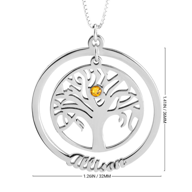 Family Tree Necklace - Information