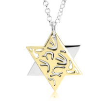 Shema Yisrael Star of David Two-Tone Pendant