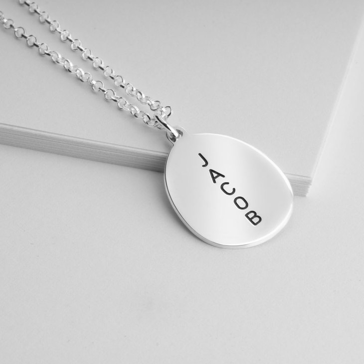 Engraved Oval Necklace  - Picture 2