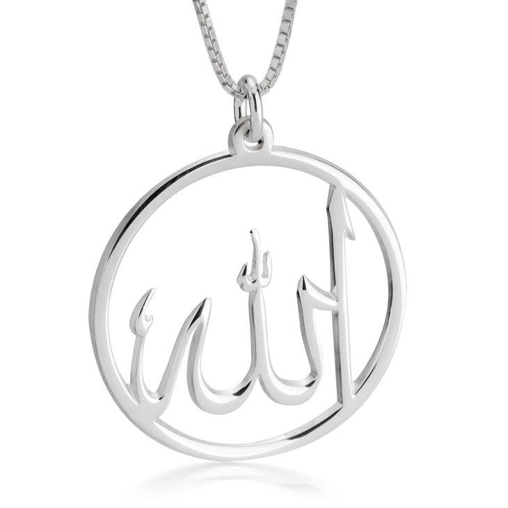 Allah Pendant Necklace