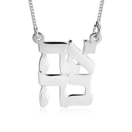 Ahava Necklace