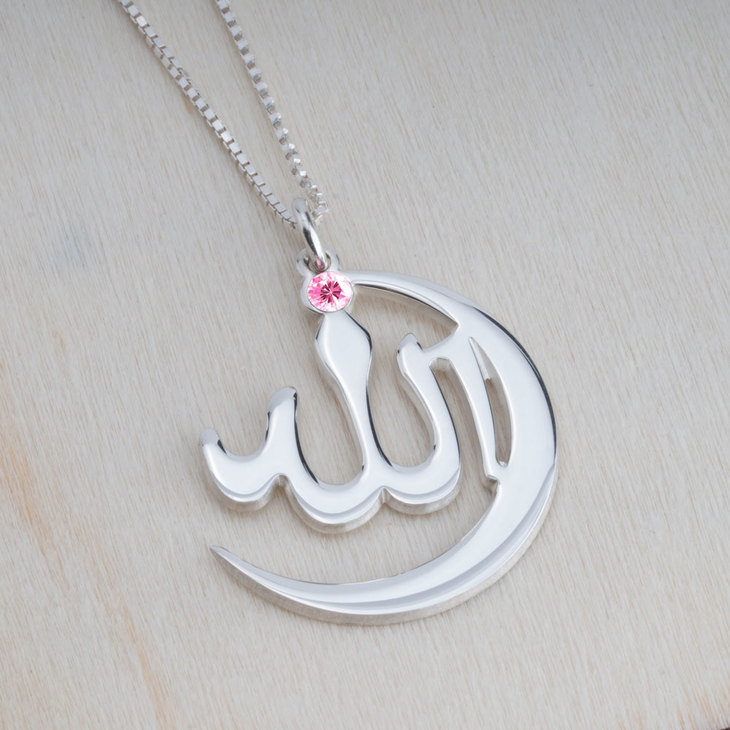 Allah Necklace - Picture 2