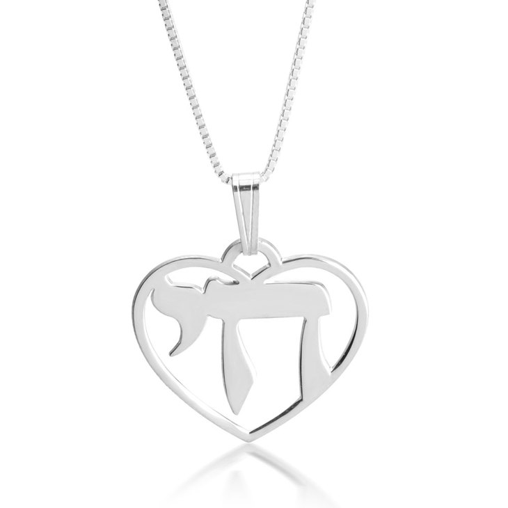 Jewish Heart Chai Necklace