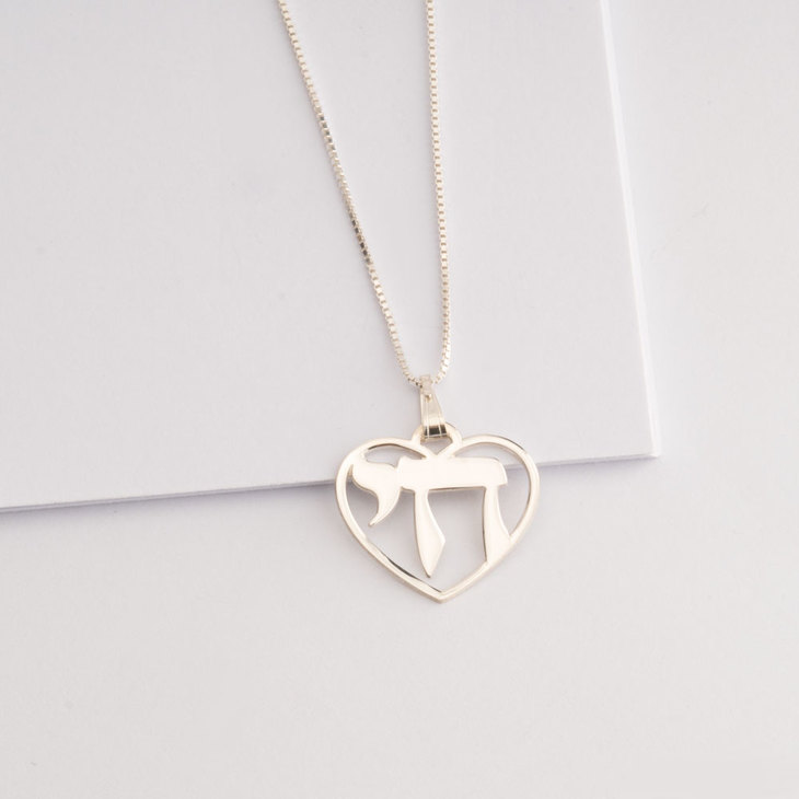 Jewish Heart Chai Necklace - Picture 2