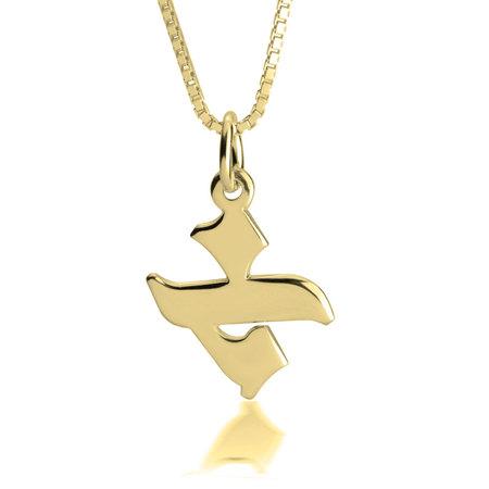 Hebrew Letter Necklace