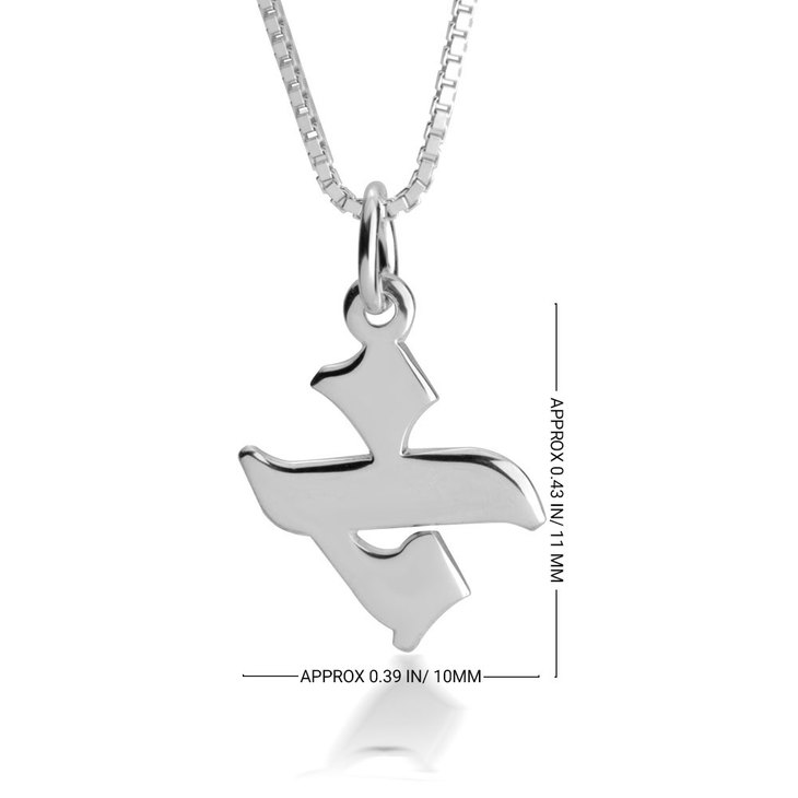 Hebrew Letter Necklace - Information