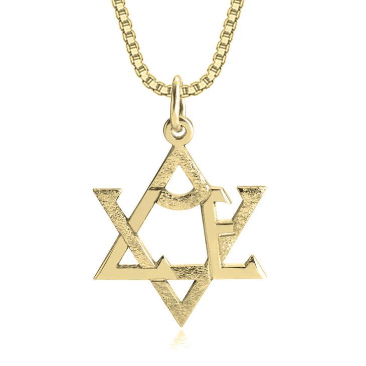 Star of David Love Pendant