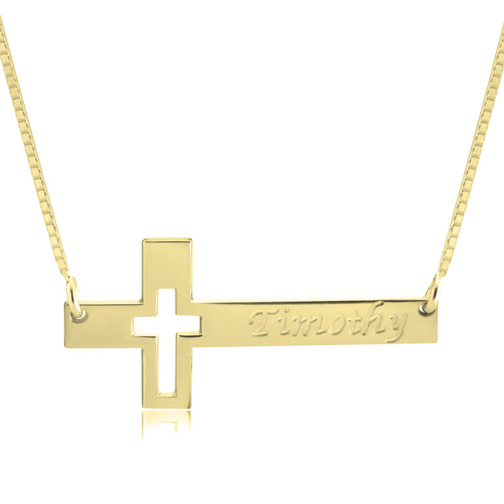 Cut Out Engraved Cross Necklace