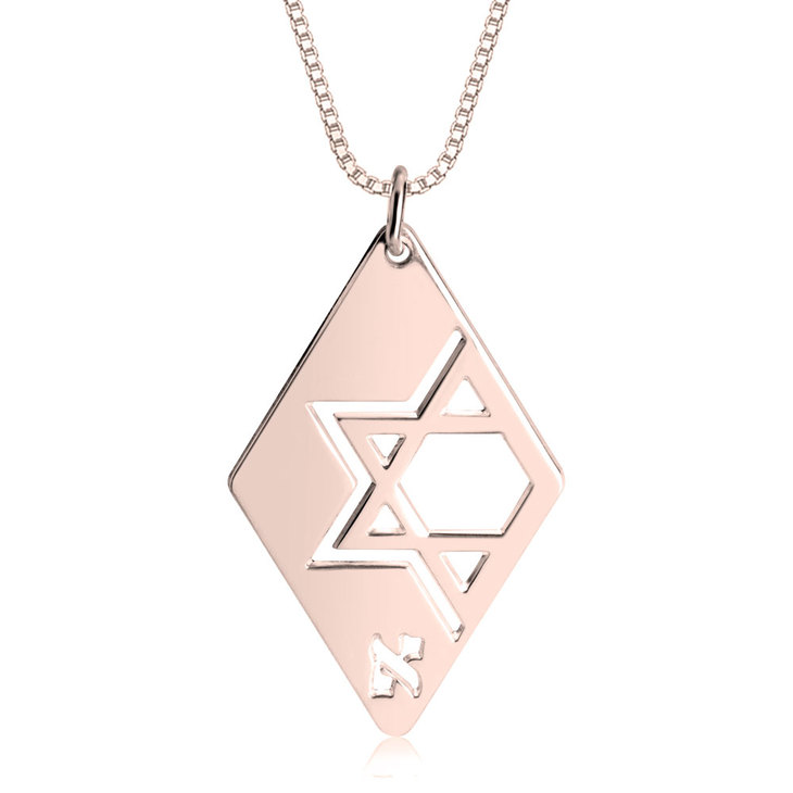 Initial Star of David Necklace