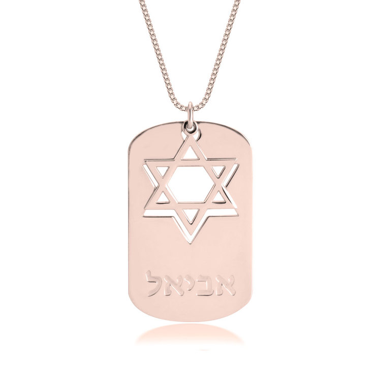 Dog Tag Star of David Necklace