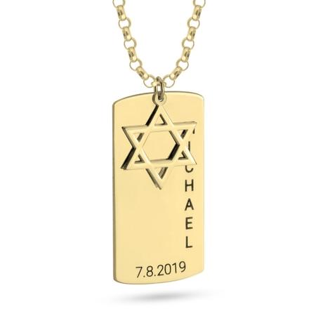 Collar Estrella de David de Identificación