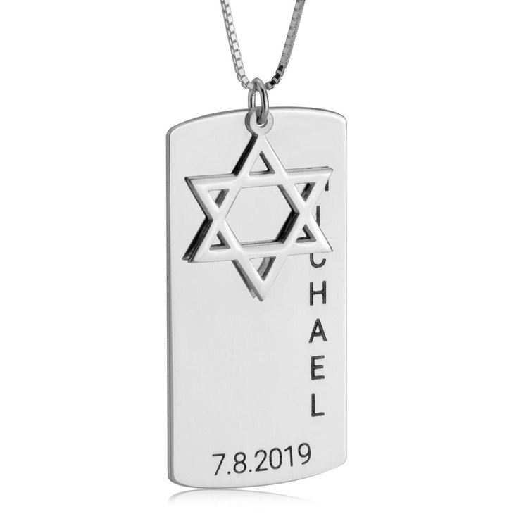 Star of David Dog Tag Necklace