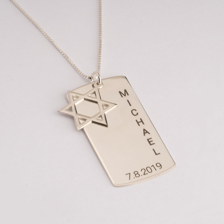 Star of David Dog Tag Necklace - Picture 2