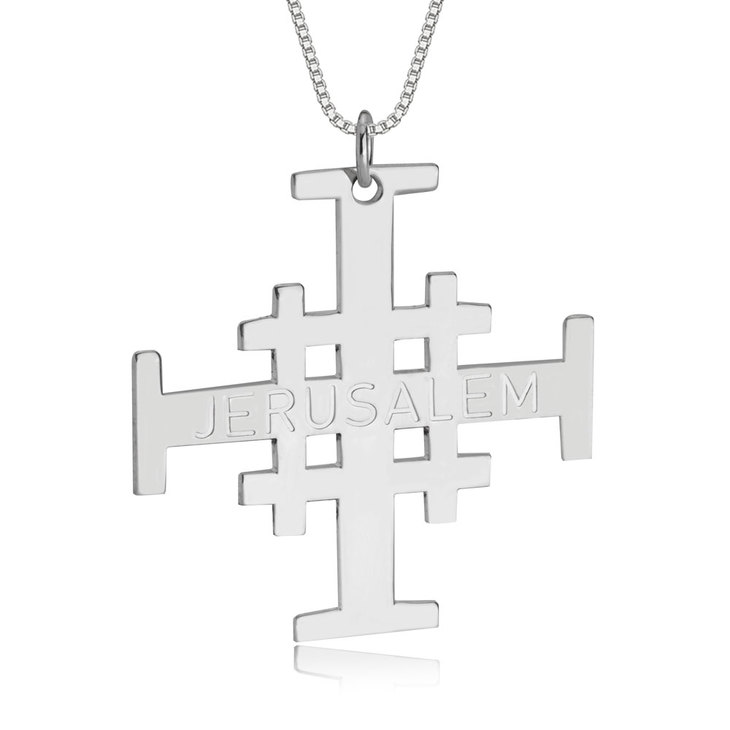Engraved Jerusalem Cross Necklace