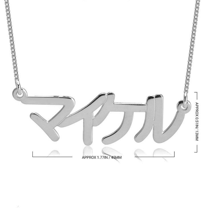 Collier Japonais - Information