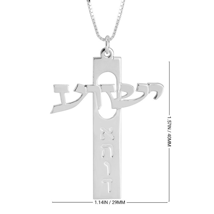 Collier Croix Orthodoxe Russe - Information