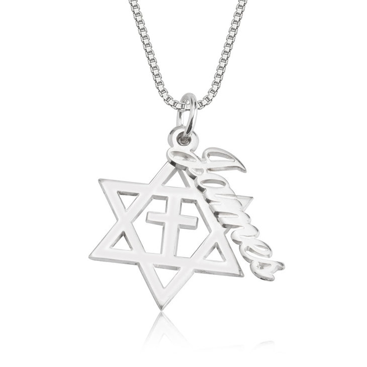 Cross & Star of David Name Necklace