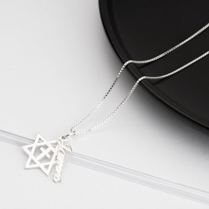 Cross & Star of David Name Necklace - Picture 2