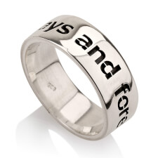 Sterling Silver Script Font Name Ring