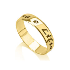 14k Gold Print Font Name Ring