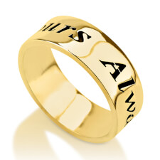 14k Gold Hand Writing Font Name Ring