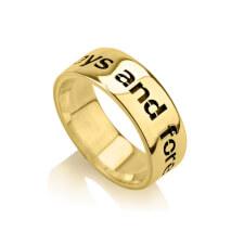 14K Gold Script Font Name Ring