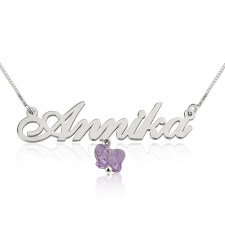 Alegro Name Necklace with Purple Butterfly