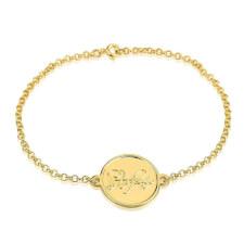 Bracelet Prénom en Plaqué Or