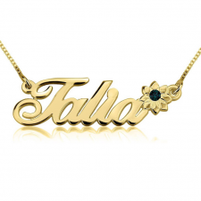 14K Gold Swarovski with Flower Name Necklace
