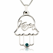 Sterling Silver Hamsa (Hand of Fatima) Name Necklace with Swarovski Birthstone